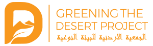 facebook logoGreening the desert Project